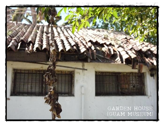 ガーデン・ハウス(グアム博物館)