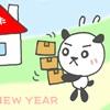 2011年卯(うさぎ)
