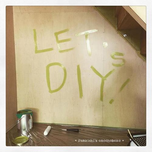 LET'S DIY!